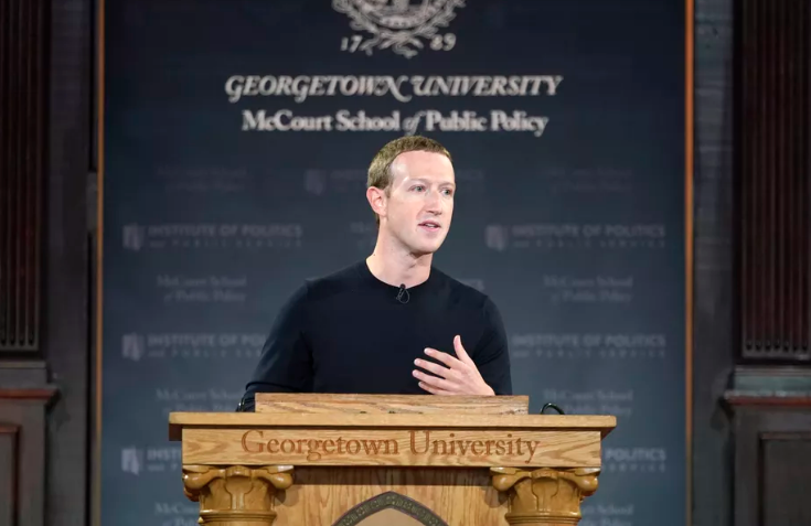 Zuckerburg Georgetown
